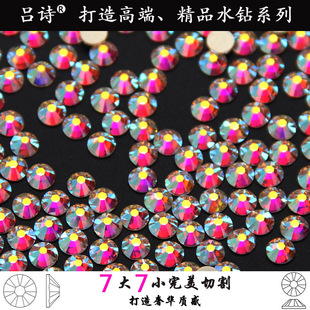 7 large and 7 small boutique flat-bottomed rhinestones, glass crystal material, boutique DIY/car/nail nail stickers
