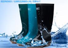 回力雨鞋套鞋女高筒时尚女款雨靴防滑水鞋胶鞋成人水靴513