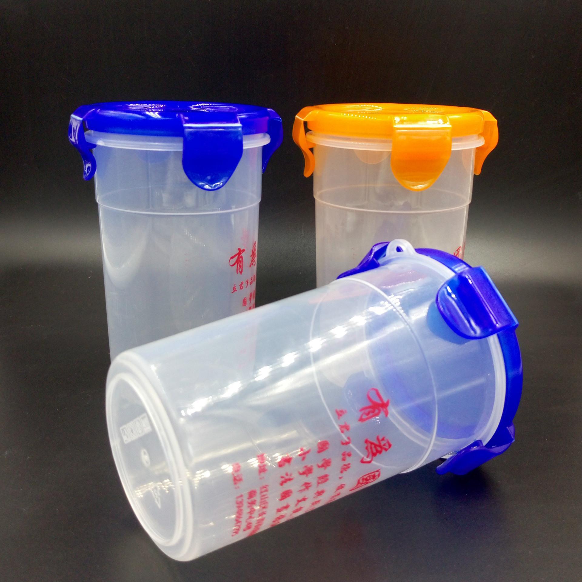 塑料广告杯定制 耐高温pp水杯 透明杯子可以定制logo环保杯