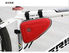 台湾CBR 上管包 自行车车马鞍包 车管包 横梁包 B6三角包