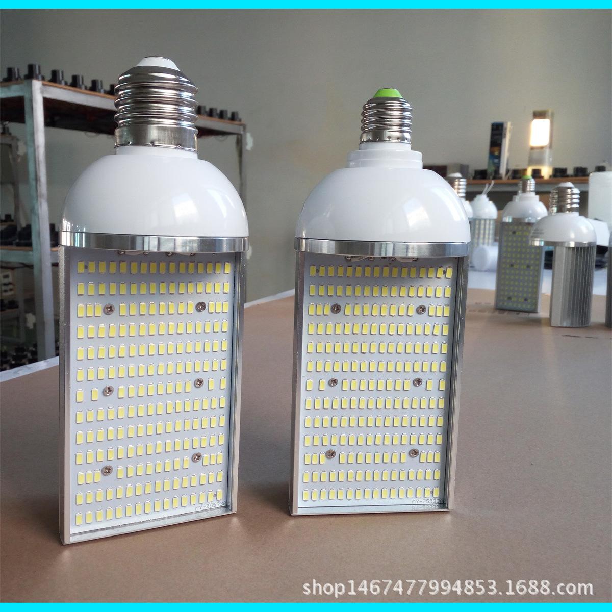 新款50w小路灯60W路灯头e40e27螺口LED横插?#39057;?#38754;发光led小路灯头