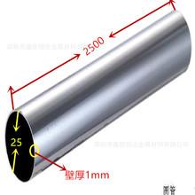 厂家316L不锈钢装修装饰管拉丝管圆管空心防锈管耐腐蚀防盗窗管