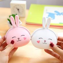 韩版可爱小兔子零钱包钥匙包卡通硅胶随身女钱包耳机收纳包批发