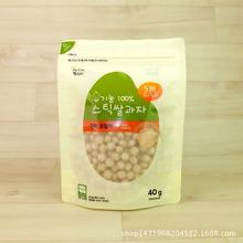 韩国进口那都米球宝宝零食无添加无过敏辅食