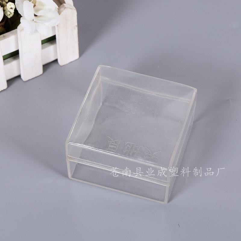 廠家直銷定制PS塑料盒透明塑料盒食品塑料盒藥品塑料盒質優價廉