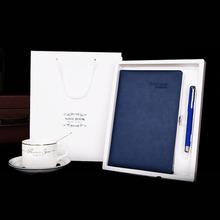 商務套裝辦公文具筆記本禮盒套裝促銷禮品記事本定制logo本子