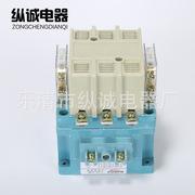 厂家专业生产 CJ20-63交流接触器 CJ20低压接触器