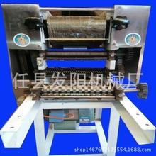 家用小型面条机器  生产厂家|批发|价格|图片 米面机械 食品