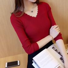 2016秋装新款 修身V领女装弹力针织衫女打底衫
