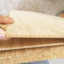 天台现货竹木激光雕刻新颖材料 竹薄板2-3mm竹制吊牌卡片竹板定制