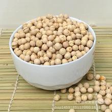 特色炒貨零食 炒豌豆 大豌豆 散裝稱重休閑食品批發 8斤一袋