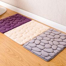 簡約鵝卵石地毯臥室進門地墊門墊 廚房浴室門口吸水防滑墊