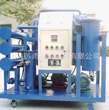 SMTY-200汽輪機透平油專用濾油機 潤滑油高效濾油機 過濾設備
