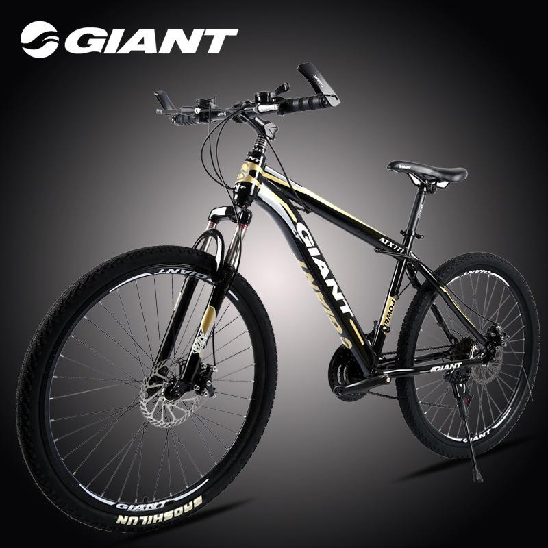 新款ATX777 680捷安特山地车双碟刹山地自行车21/24/27速禧玛诺