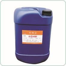 杀菌剂1DBCAB38-13898956