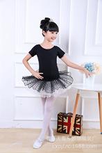 儿童舞蹈服装女童拉丁舞裙女孩练功服短袖夏季少儿比赛演出表演服