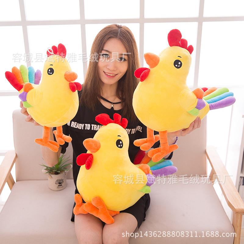 网店代理批发 创意五彩大公鸡公仔凤凰鸡毛绒玩具七夕礼物布娃娃