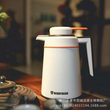 杯具熊韓式家用保溫壺 強效保溫36小時 真空保溫燜粥杯  咖啡壺