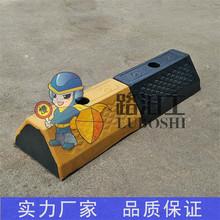 熱銷橡膠車輪定位器 汽車擋輪器 防碰撞停車專用設備 廣州止退器