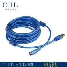 10米 全銅 雙屏蔽網 透明藍 USB延長線 USB公轉母數據傳輸連接線