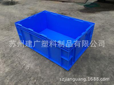 供应HP标准物流箱 HP-6D本田物流箱外径650*435*260mm PP塑料箱