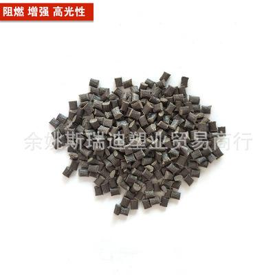 高刚性PPS耐高温橡塑高强度工程塑料厂家直销