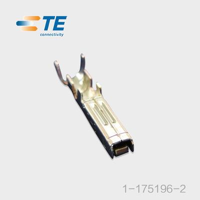 【热卖推荐】TE AMP接插件 1-175196-2插座端子 插针 泰科连接器