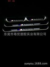 寶馬4系LED迎賓流光踏板燈門檻條專車專用 速賣通亞馬遜專供
