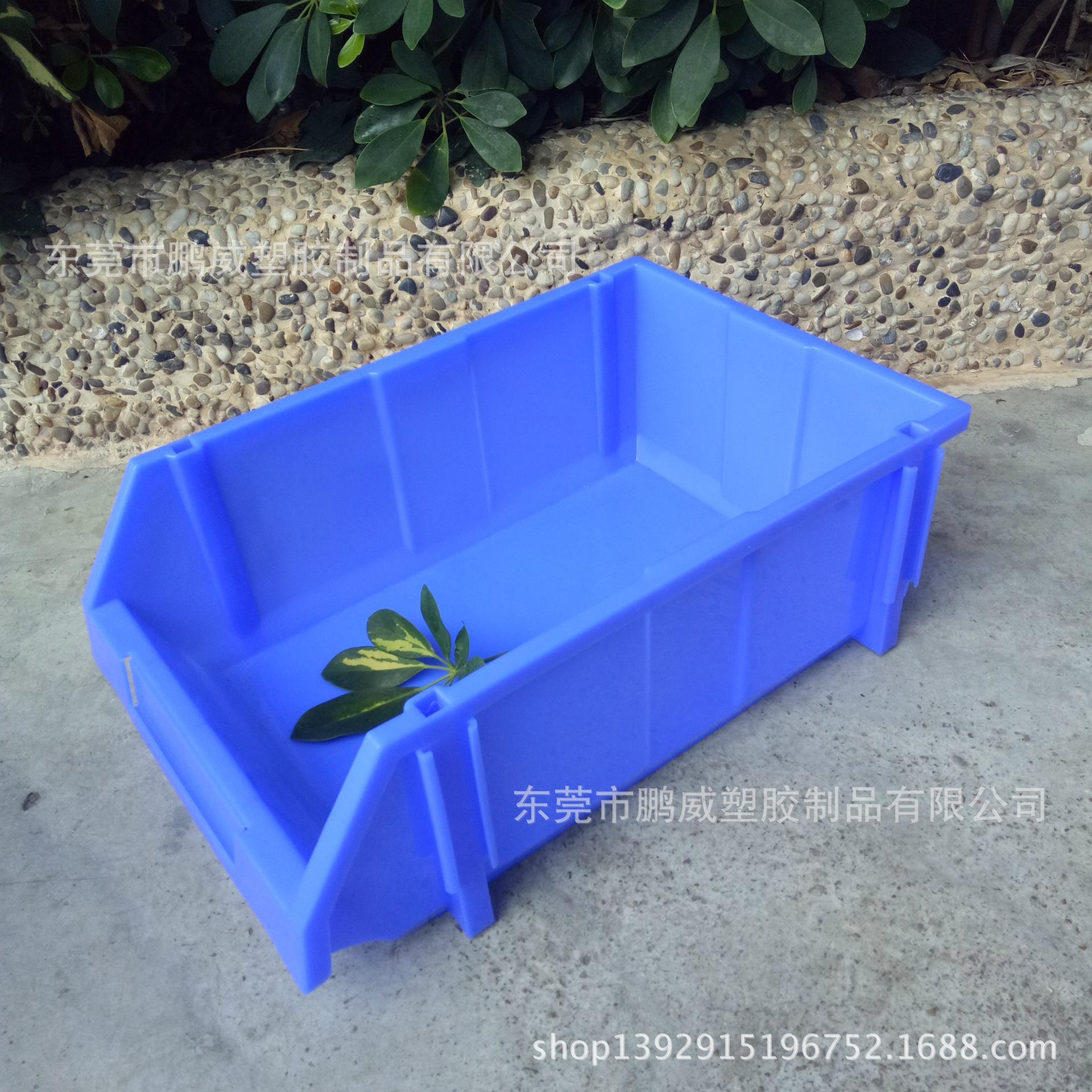 供应450*300*180塑料斜口零件盒 组合式五金货架物料盒
