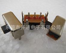 东莞开通电子SS-12F14  小电流高品质两档拨动开关 美容美发器