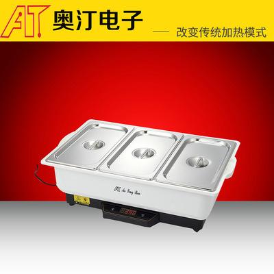 奥汀宝自助餐炉布菲炉保温电加热可调温早餐炉不锈钢平盖
