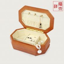批发定制实木八角首饰盒木制收纳盒高档珠宝项链 耳钉饰品盒