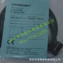 全新原裝正品 PT-Q23-A1-010 科瑞CONTROLWAY光電開關