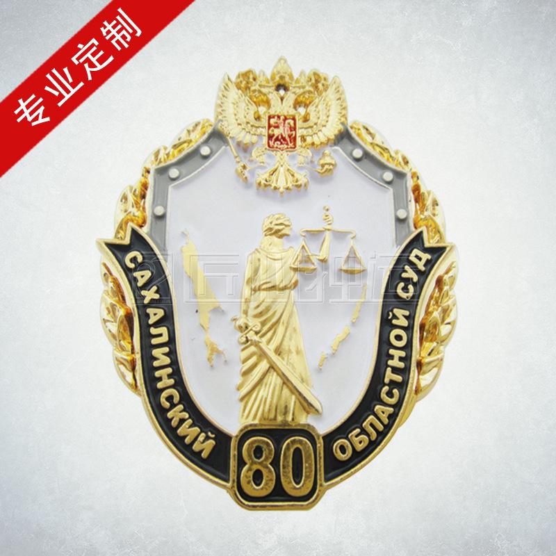 徽章/工牌/胸牌/胸针