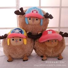 創意可愛喬巴變身羊球形圓抱枕手捂暖手插手抱枕靠墊毛絨玩具公仔