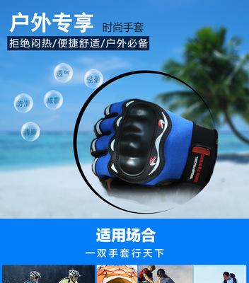 Găng tay chiến thuật nam, thiết kế liền ngón