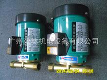 全自动家用增压泵 18WZ-18自动增压泵 批发上海新西山增压水泵