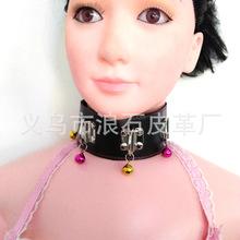 情趣皮革項圈帶鎖鈴鐺頸圈束縛脖套另類玩具批發寵物鐵鏈牽引