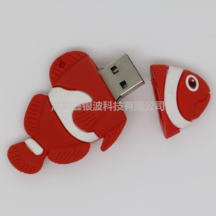 小丑鱼u盘 (5)