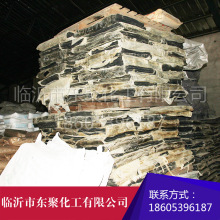 热稳定剂ACA-1332