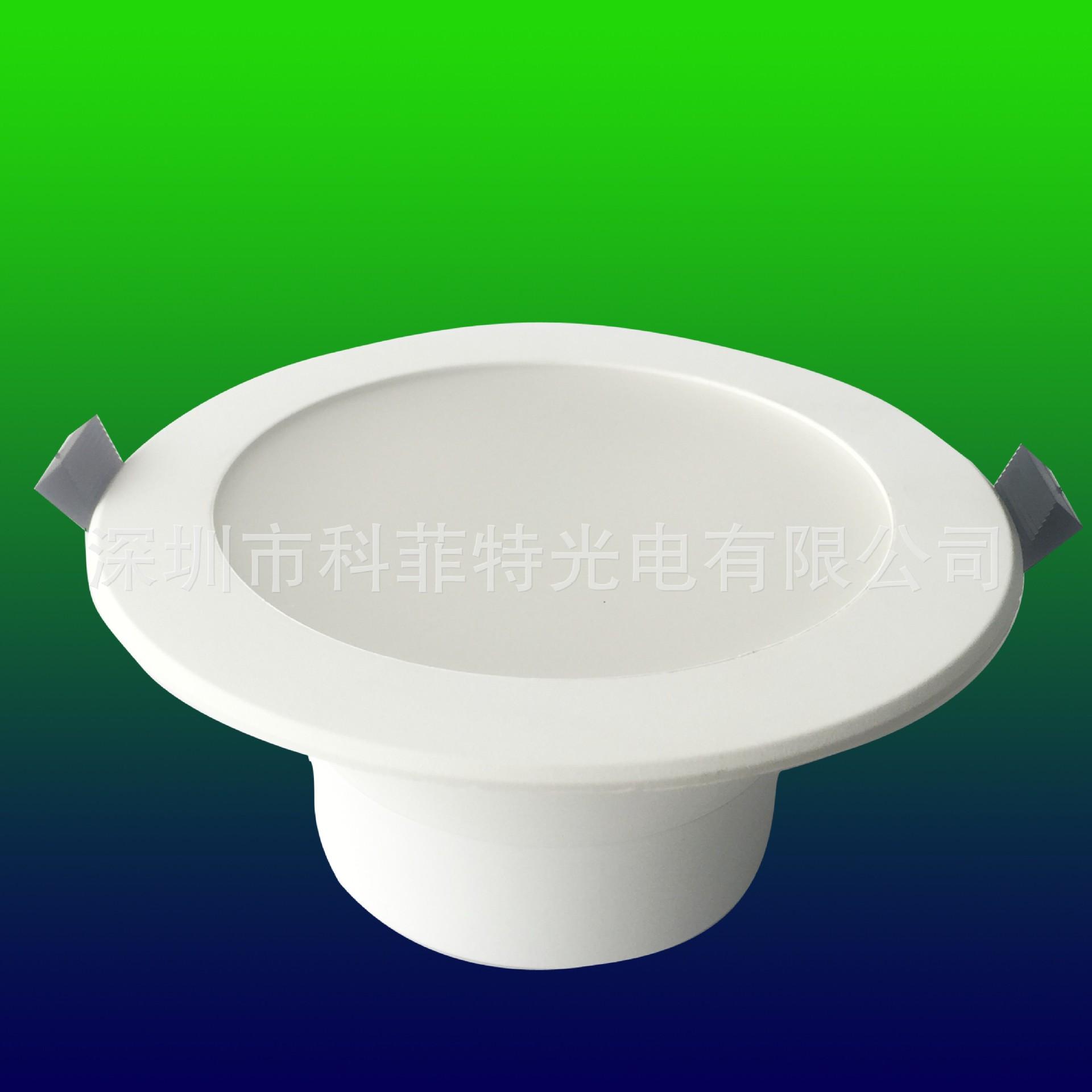 新款一体草帽灯外壳全白6寸连体筒灯套件LED天花筒灯配件厂家直供
