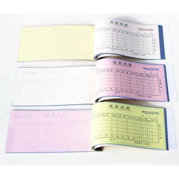 单据单送货清单收款收据定制二联三联无碳复写联单定做票据送货本