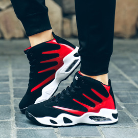 Autumn and winter new casual air cushion basketball shoes high to help outdoor men's  explosion models