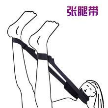 广州性用品批发市场女性快乐器m字开脚张腿束缚带免费一件代发