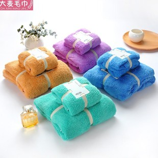 Boutique packaging coral fleece bath towel 70*140 changeable bath towel and towel set new product YODOXIU