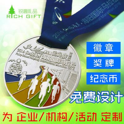国际城市运动会定做金属奖牌 篮球赛奖章 锌合金创意工艺礼品定制