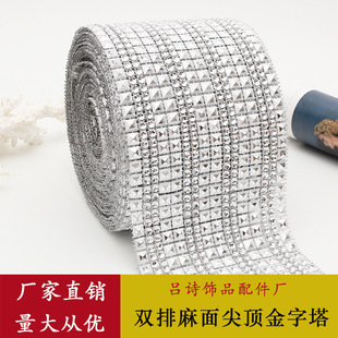 Factory direct sale 16 rows of double row pitted pyramids, plastic row drills/wire drills, mesh drills/clothing accessories