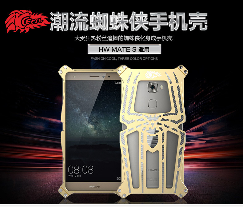 CECIL Spider-Man Aerospace Aluminum Shockproof Metal Shell Case Cover for Huawei Mate S