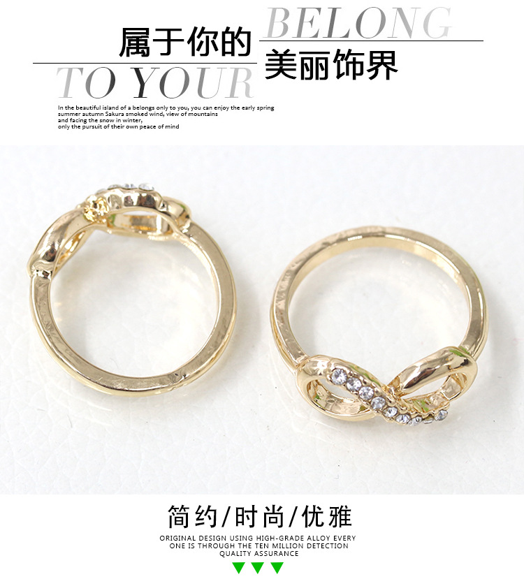 Korean fashion inverted 8-word diamond alloy band diamond ring wild simple ring jewelry women NHDP203069