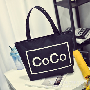【5 yuan sale】Direct selling Korean shopping bags Fashion casual bags Customized by manufacturers Wholesale